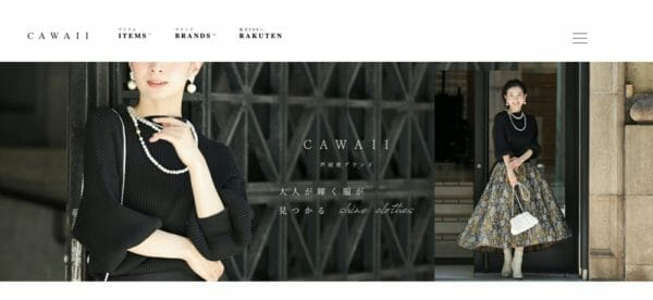 CAWAIIのブランドサイトのトップページイメージ